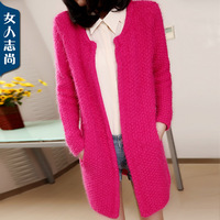 2013 Autumn Women's Spring And Autumn Sweater Female Outerwear Female Thickening Loose Sweater Female Cardigan