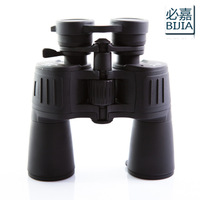 travel supplies Proffession view device Macrobinocular bijia8-24 zoom telescope night vision wide angle hd 100