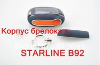 Starline B92 Case keychain LCD two way car alarm system new remote control /fm transmitter /Free shipping