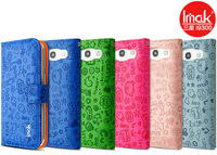 5 Color, IMAK Case for Samsung I9300 Galaxy SIII candy holster, stylish, sophisticated, Free shipping