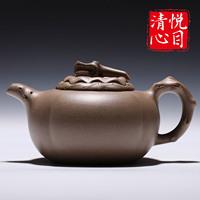 Ore teapot handmade persimmon round