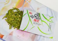 Good 2013 spring the first grade green tea hangzhou west lake longjing tea tea bags mist tea