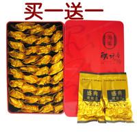 Good Anxi tie guan yin tea premium tie guan yin 500g gift box set