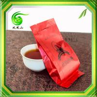 Good Lapsang souchong black tea red tea long premium 7