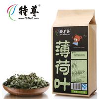 Good Mint leaves premium 60g fresh mint leaves mint tea cool tea mint tea herbal tea