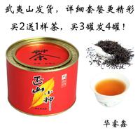 Good Small red tea 2013 spring new tea 3 1