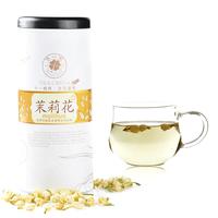 Good Herbal tea jasmine flower tea mingmu lower blood pressure