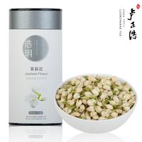Good Herbal tea jasmine super high quality bud jasmine flower tea 30 tank tea