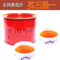 Good Spring small tea premium black tea longan, flavor canned