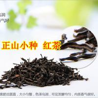 Good Paulownia lapsang souchong black tea wuyi tea black tea small 500
