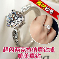 Simulation diamond ring two kt diamond ring couple female Korean fashion you want rose gold jewelry Tanabata gift
