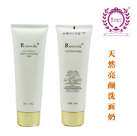 free shipping 1pcs Natural facial cleanser medium-large liang yan