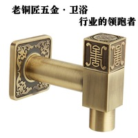 2015 Real Dragon Taps Vintage Washing Machine Tap Decorative Outdoor Faucets Bibcocks Faucets,mixers & Fashion Chinese Style
