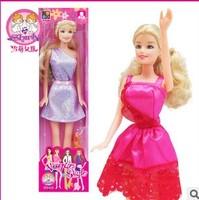 Hot selling 3pcs/lot High Quality Children's Toys Gift Box S90014K Humanoid Doll Cute Shirley Girl Pretty Dolls Birthday Gift