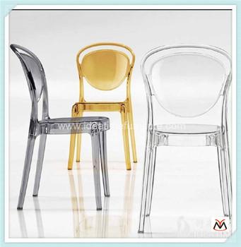 Hot Sell Acrylic Chair;Acrylic Bar Stool;Acrylic Bar Chair