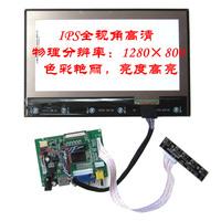 Raspberry bright raspberrypi10.1 ips digital lcd screen kit hdmi+vga+2av,resolution1280*800 Ultra wide angle bright HD