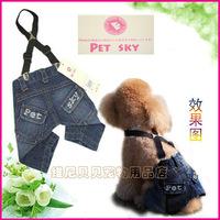 Petsky pet clothes dog clothes hot-selling all-match water wash denim bib pants