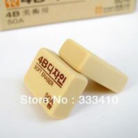 Special Offer! 4B-50A Eraser  Professional Art Rubber Soft Painting Rubber 60pcs/lot Free Shipping