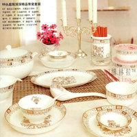 Premium customize golden flower quality guzhici 68 dinnerware set limited edition