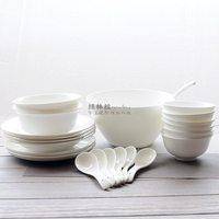 Quality bone china 28 white bone china dinnerware set kitchen catering