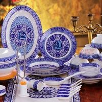 Chinaware dinnerware set 56 bowl wufu