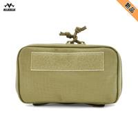 Maxgear ukey multifunctional bag protection bag first aid kit wash bag 0228