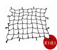 Off-road rack supplies roof box net bag car net luggage net big Small
