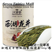 Special Grade Longjing Of Meijiawu Spring Tea, 100g Polluting Green Products, Mellow Taste, Refreshing Fragrance Soft Green Tea