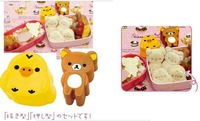 2 sets / lot rilakkuma easily bear  bear and chicken shape Rice ball sushi bread  sandwich cake cookie mold mould cutter