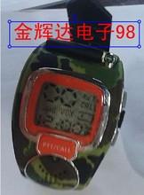 child walkie talkie price
