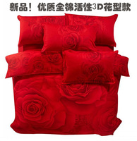 Home textile bedding wedding four piece set cotton 100% 3d activity of cotton print flower
