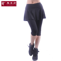 Women's hypertensiveperson pants seven culottes dance pants summer square dance casual pants yoga pants  Free shipping