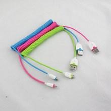 colours cable promotion