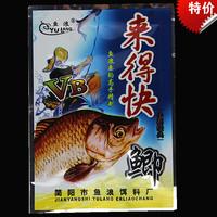 Fish compouna vb fill classic crucianand fill