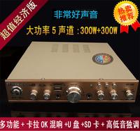 Encoding 5 audio  home amplifier kara ok  digital high power amplifier usb audio