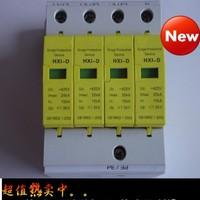 40-80KA  4P Surge protector/surge voltage protector/SPD(no remote signal)