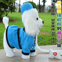 Rope dog toy electric plush toy dog music robotic dog remote control dog toys pet dog
