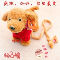 Rope dog toy electric plush toy dog music robotic dog remote control dog toys electronic pet dog