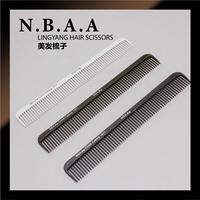 Barber comb hair comb carbon fiber material comb anti-static