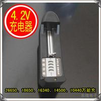 26650 18650 14500 16340 10440 3.7v 4.2v lithium battery charger universal charger