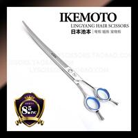 Professional pet scissors shaving grooming scissors 15 curved scissors 7.5 8.5