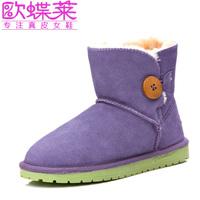 Plaice women's shoes winter cowhide genuine leather boots snow boots female cotton boots 3352