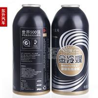 Sinochem 134a refrigerant air conditioning fluorine refries 4s