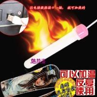 New USB carbon alloy heating rods for Sex Cup/Flashlight/sex doll silica gel vaginal,man masturbation heated bar,Adult sex Toys