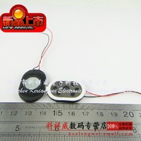 Free shipping (10PCS/LOT) New Tablet PC speakers 8R 1W 2030 3020 8R1W 20 x 30mm  30*20 mm with line 1W 8ohm small speakers
