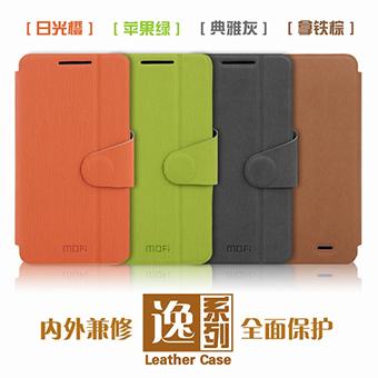 Original mofi brand , case for lenovo P770 high quality leather flip case cover for  lenovo P770,free shipping