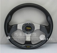 The new special free shipping imitation modified MOMO Racing / Sports PU steering wheel 13-inch CL-311 carbon black lines