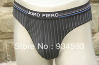 Comfortable high-end Korean UOMO FIERO silk ice silk men's briefs feel Harzone