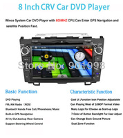 Car DVD GPS Radio for Honda CRV 2008 2009 2010 2011 with 8 inch screen 800x480 resolution, Free 4G Card with Map,Bluetooth