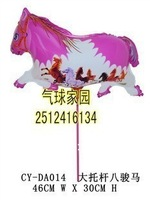 Balloon cartoon balloon bcorniculatum rod balloon Horse